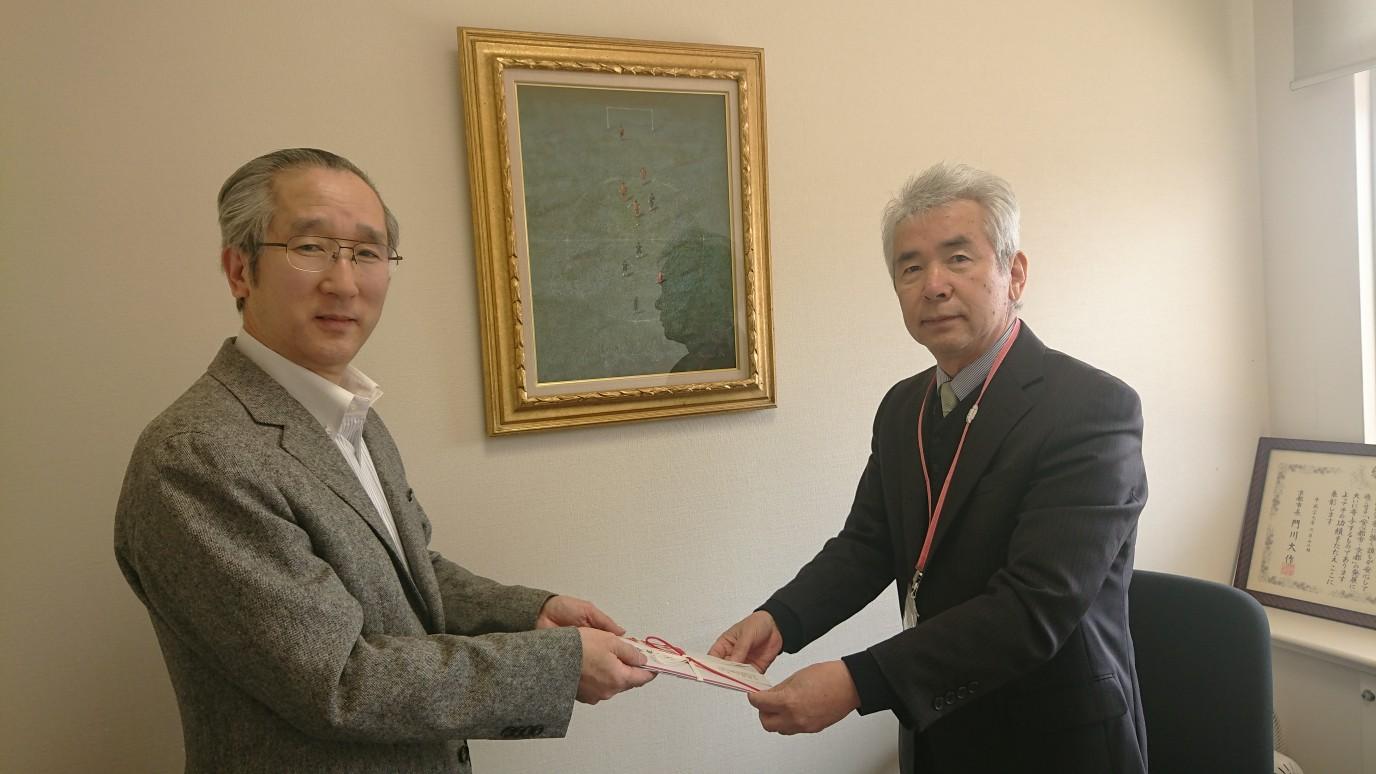京都仏眼鍼灸理療専門学校様から寄付