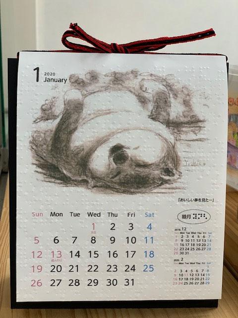 1月はお餅のようなシバわんこ