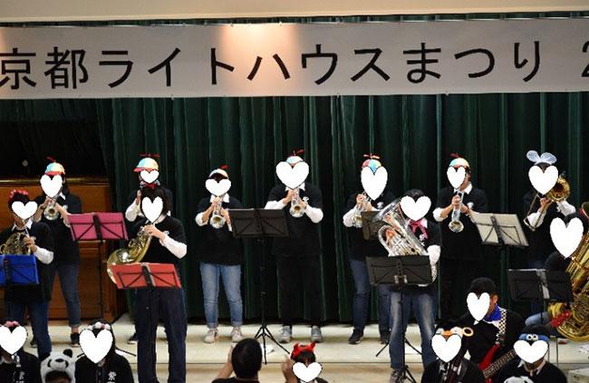 京都府立紫野高校吹奏楽部の演奏