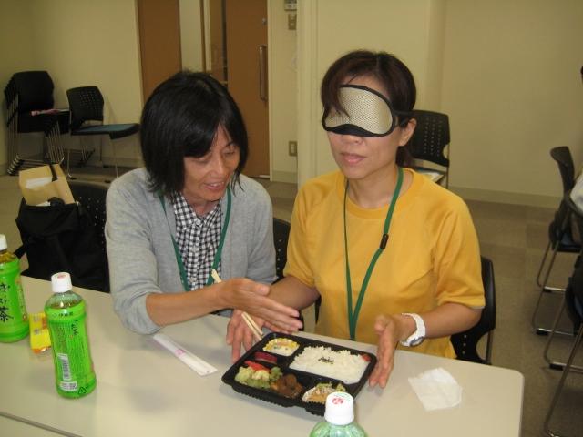 アイマスクで昼食体験