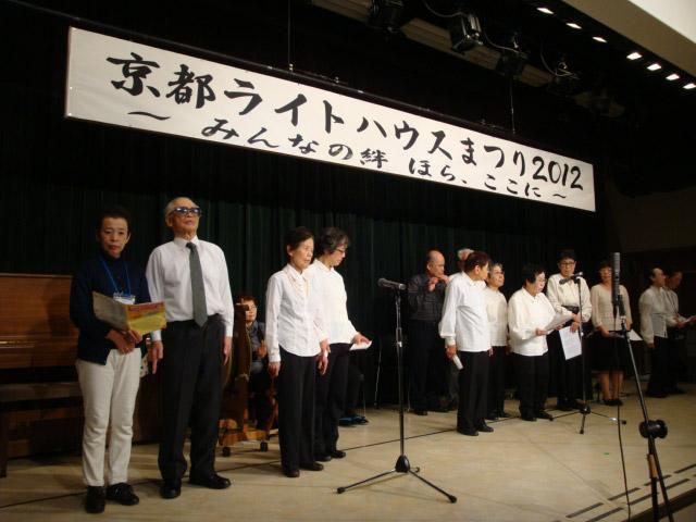 船岡老人クラブハウスステージ発表