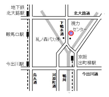 地図:視力センター