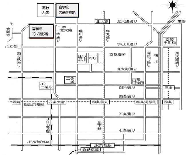 地図:京都府立盲学校