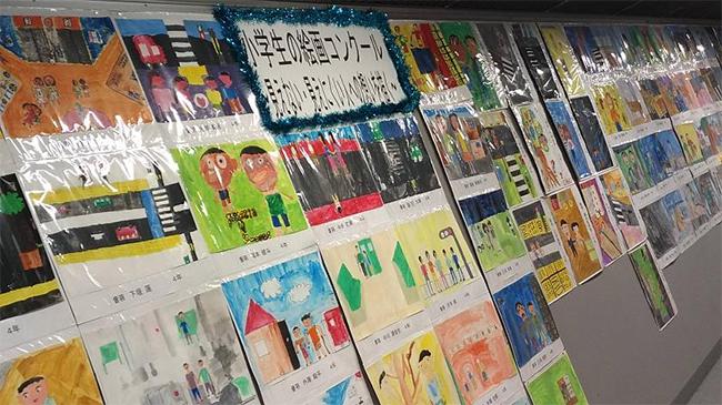 見えない・見えにくいについて学んだ小学校の生徒さんたちから、沢山の絵画を応募していただきました
