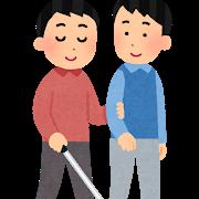 画像:手引きする人と歩く白杖の人