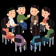 画像:集まって話し合う人たち