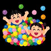 画像:笑顔で遊ぶ子供たち