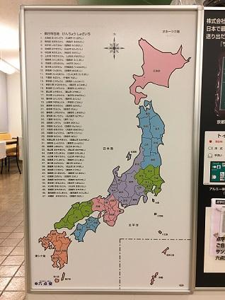 日本地図は地域ごとに色分けしています