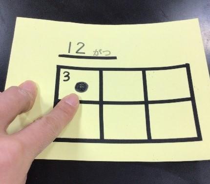 レトララインテープで枠線を触ってわかるようにしている/シールを貼る位置には点字の「め」