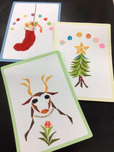 クリスマスモチーフの手作りカード(ブーツ・ツリー・トナカイ)